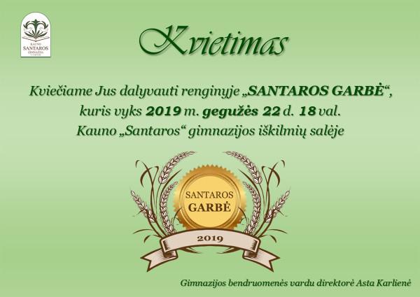 2019-Garbe