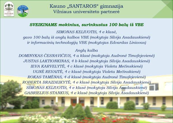 VBE_100