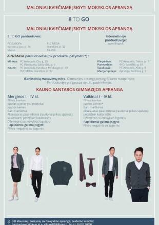 uniforma-pdf
