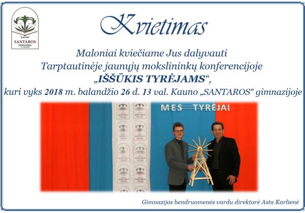 Issukis_tyrejams